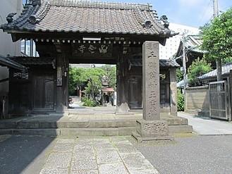 海雲寺外観
