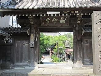 海雲寺山門